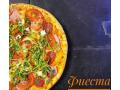 Пицца Итальяно 1/510