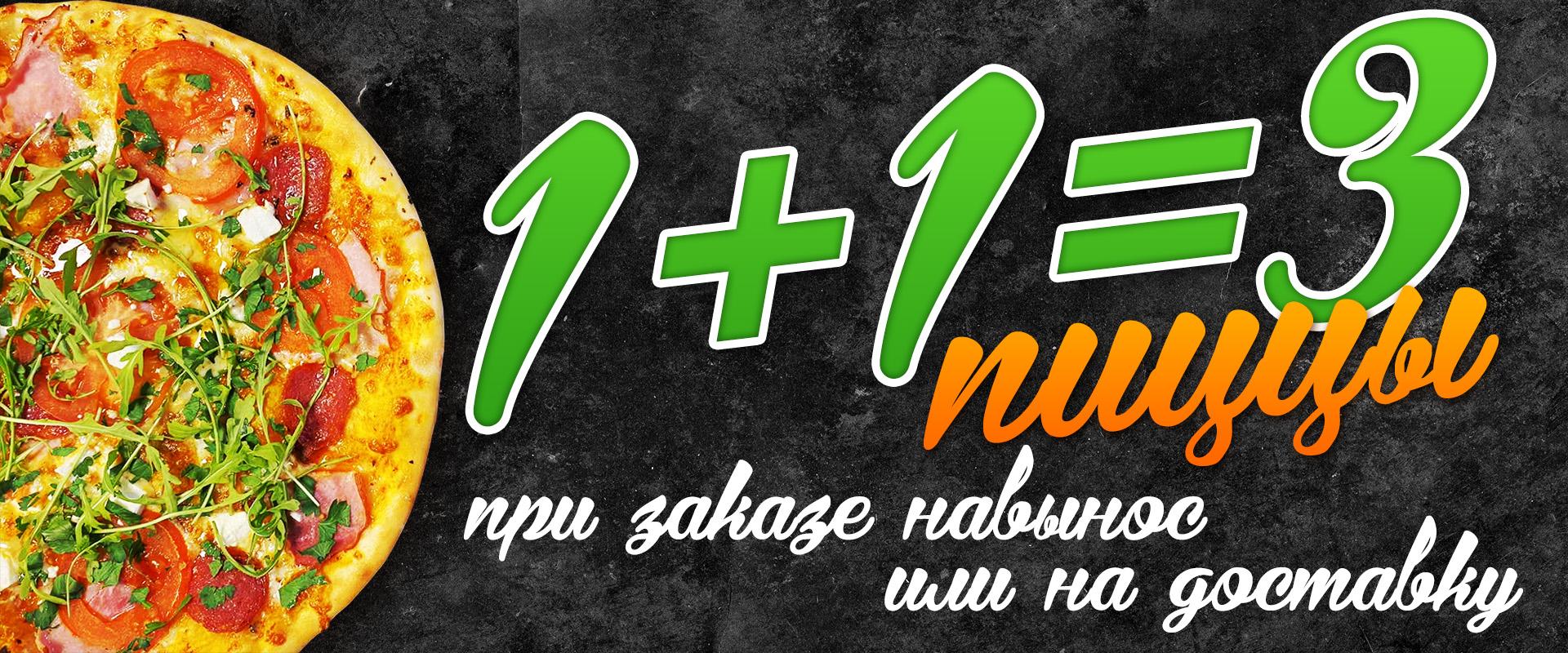 na1i1
